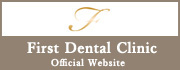 First Dental Clinic